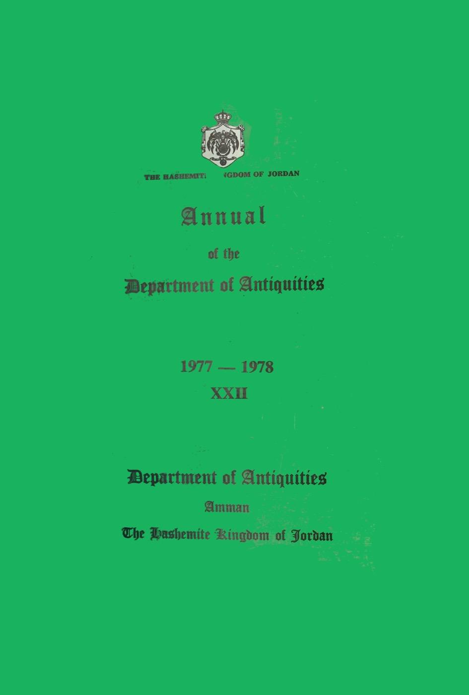 gorący produkt szybka dostawa Data wydania Annual of the Department of Antiquities of Jordan 22